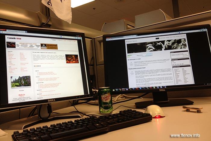 работа для программиста java в интернете